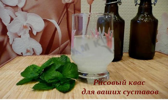 2749438_Risovii_kvas_dlya_vashih_systavov (700x415, 420Kb)