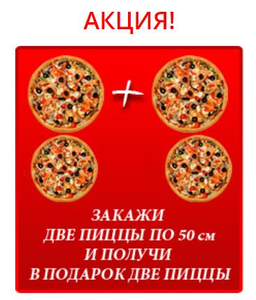 еда в Алматы3 (368x431, 155Kb)
