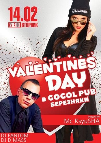 Valentines_Day_14-02-17_tichini (350x496, 100Kb)