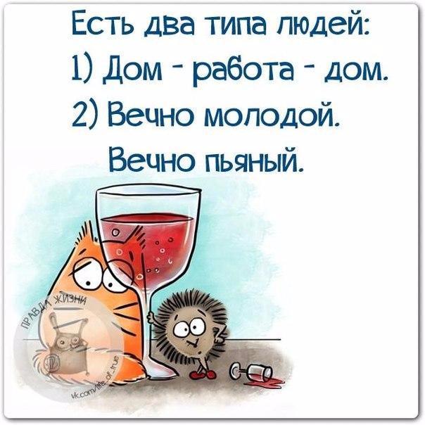 1454958429_frazki-10 (604x604, 249Kb)