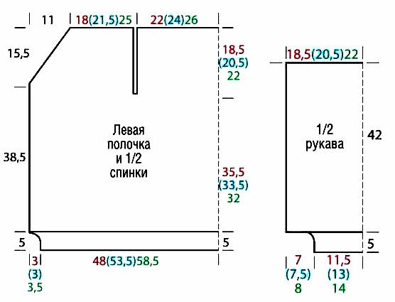 azhurnyy-zhaket-pugovicah-kryuchkom-scheme-vyazanie-kryuchkom-dlya-zhenshchin-kofty-dlya-zhenshchin_0 (556x425, 102Kb)