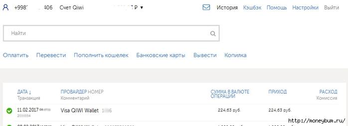 rgame | Выплата 224.63 рубля/3324669_Untitled2 (700x253, 63Kb)