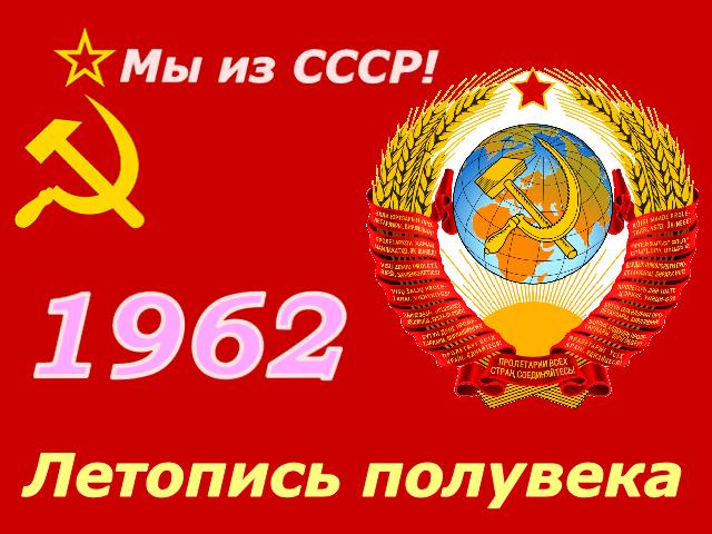 6089700_1962 (640x480, 174Kb)