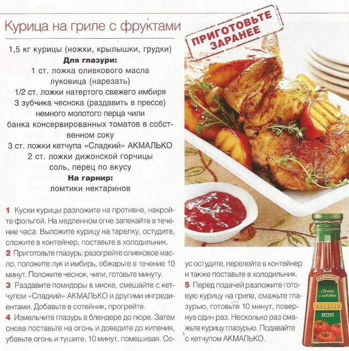 5158259_salat_cezar000423 (696x700, 404Kb)