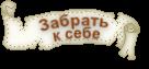 RZLC8G82Jqgr (136x63, 12Kb)