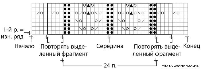 cb47246d54b0db0e2b2f04ff990c4e87 (700x240, 95Kb)