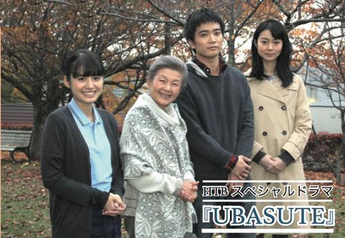 японская традиция убасутэ 3 (500x346, 247Kb)