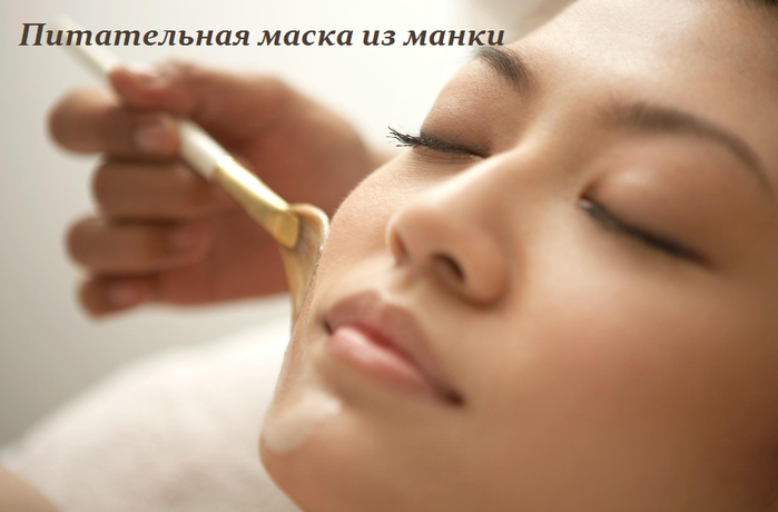 2749438_Pitatelnaya_maska_iz_manki (700x460, 267Kb)