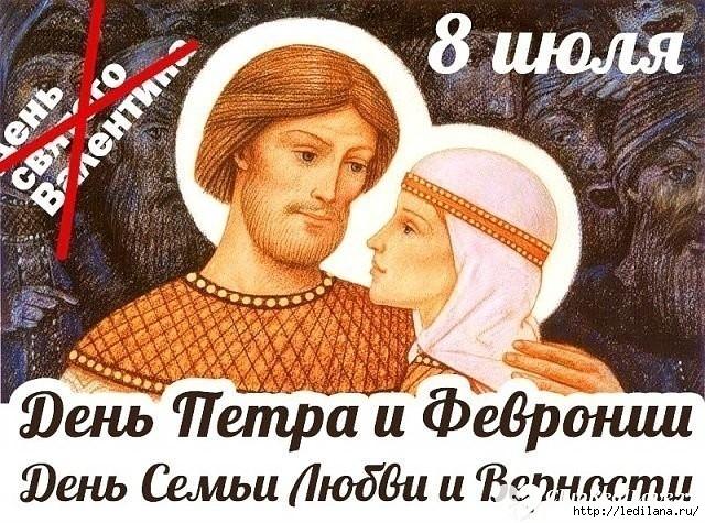 3925311_den_lubvi_8_iulya (640x475, 285Kb)