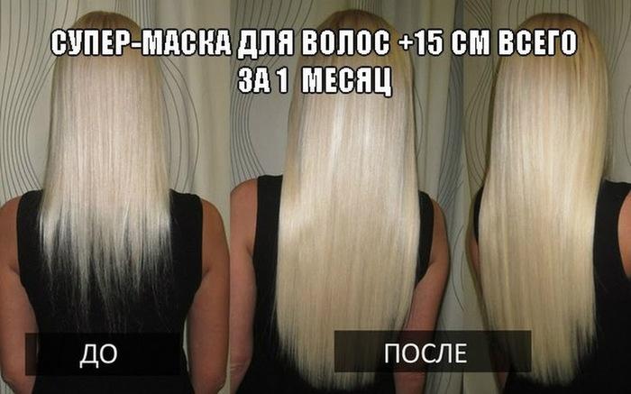 1486929799_4 (700x437, 81Kb)