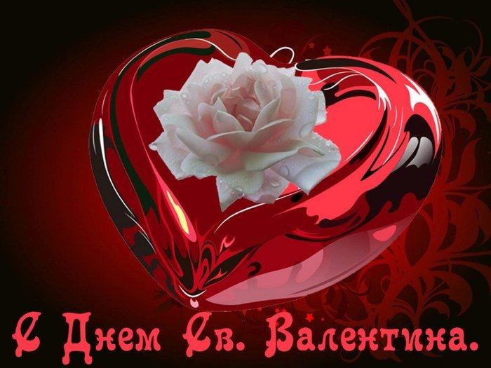 святой-Валентин (700x525, 60Kb)