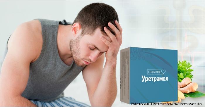Гатифлоксацин от простатита