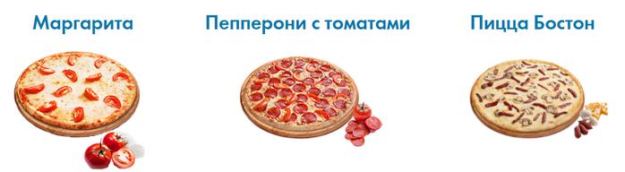 пицца2 (700x192, 101Kb)