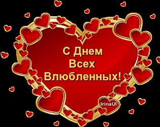 133907676_WYNGKsH7zYEg (315x250, 77Kb)