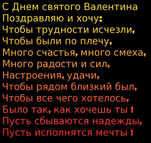 5229398_21632151 (635x601, 161Kb)