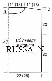5 (183x282, 27Kb)