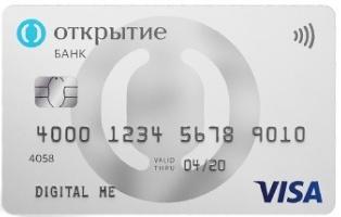 proxy.imgsmail.ru (314x200, 17Kb)