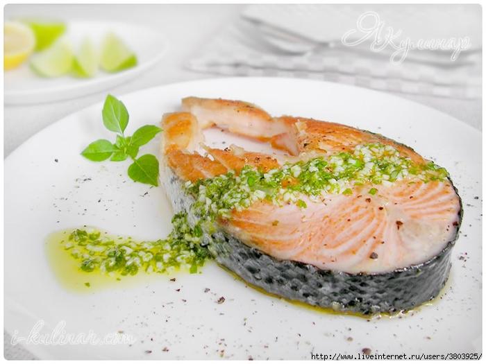 salmon_steak (700x525, 224Kb)