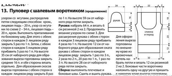 pul_shalv2 (600x264, 139Kb)