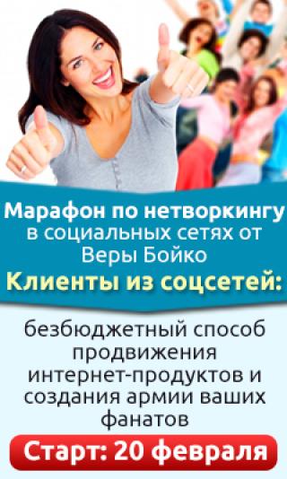4687843_mailservice (320x534, 222Kb)