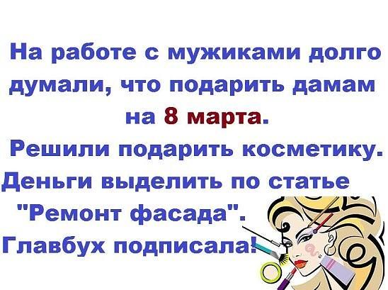 3416556_image_1_ (548x409, 59Kb)