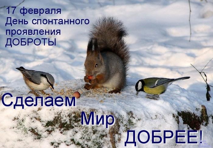 image (700x489, 400Kb)