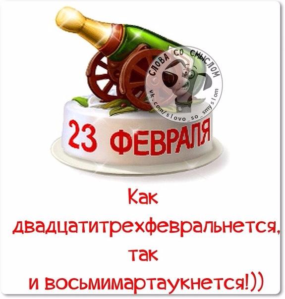1424638775_frazki-001 (575x604, 216Kb)