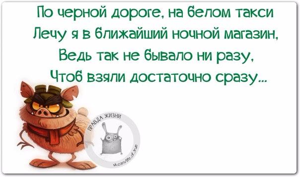 1424638794_frazki-6 (604x357, 159Kb)