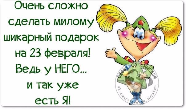 1424638805_frazki-02 (604x354, 198Kb)