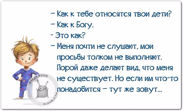 1424638849_frazki-18 (604x367, 181Kb)