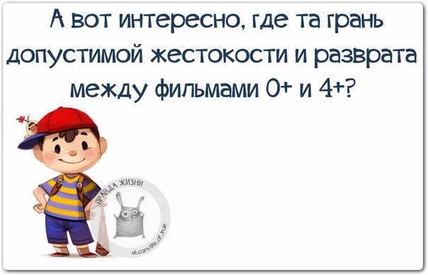 1424638880_frazki-7 (604x388, 138Kb)