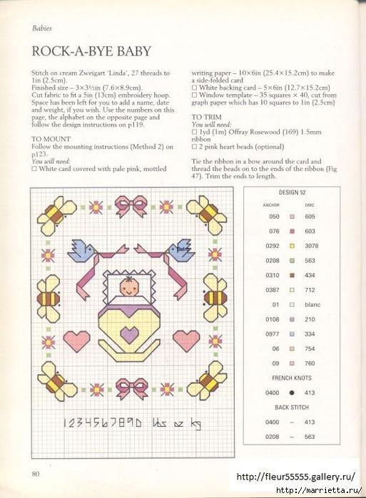 Детская вышивка крестом. Схемы (17) (513x700, 241Kb)