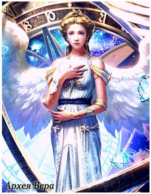 Архея-Вера (300x385, 83Kb)