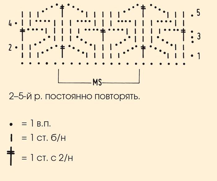 4 (700x585, 175Kb)