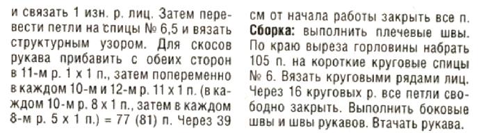 5177462_b (692x191, 126Kb)