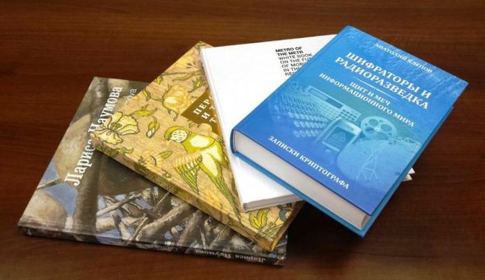 печать книг типография