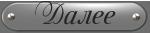 0_a6b13_fb1f5bb6_orig (150x33, 5Kb)