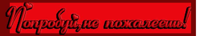 img_fonts (650x120, 48Kb)