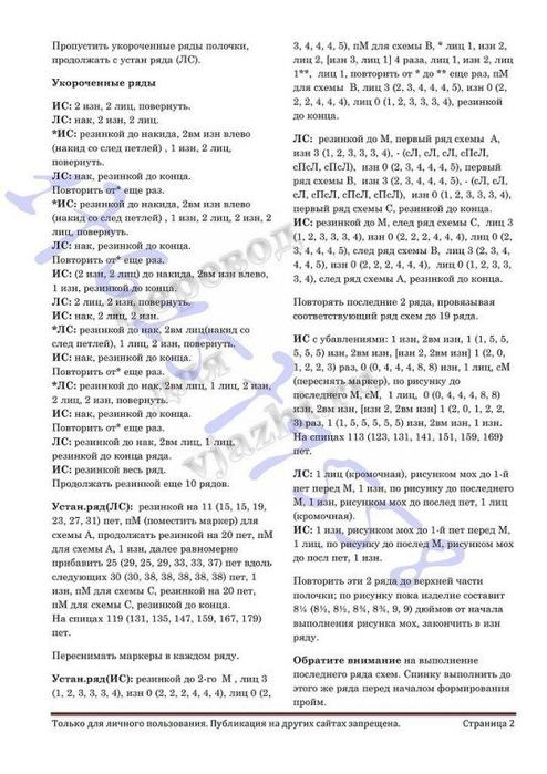 D2lVXq26BnU (494x700, 231Kb)