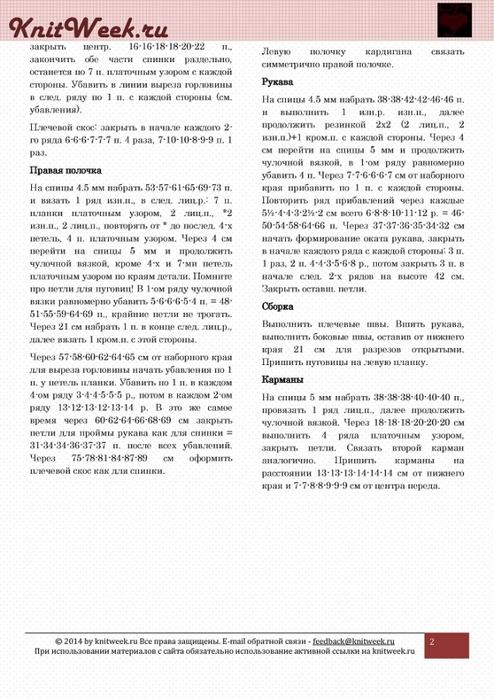 5284814_Documentpage0021 (494x700, 254Kb)