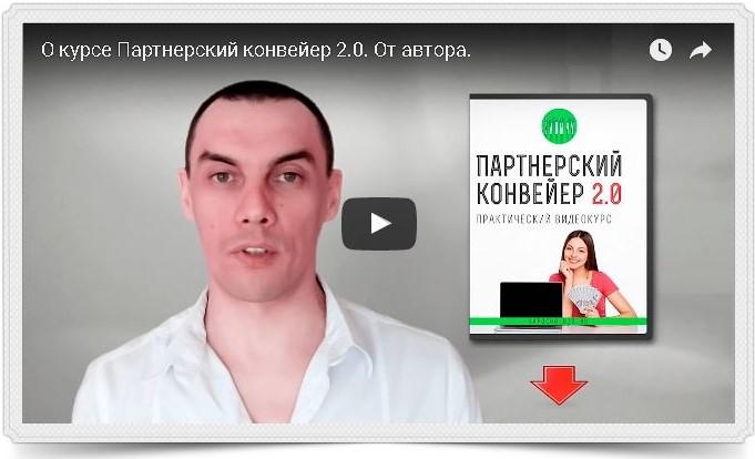 3924376_video_1_ (681x414, 79Kb)