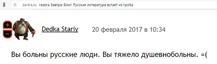 2017-02-25_11-09-32 (700x208, 52Kb)