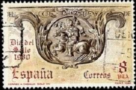 YtES 2221 Stamp Day (277x184, 48Kb)