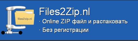 РљРѕРїРёСЏ 10 (483x144, 68Kb)