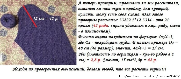 ор5 (700x306, 187Kb)