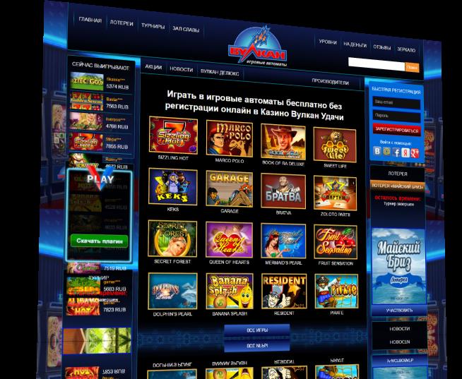 интернет казино вулкан/3726595_newproject (654x537, 419Kb)