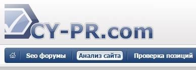 4897960_proverka (388x139, 19Kb)