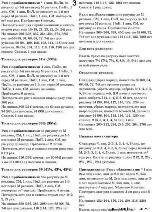 С€ (5) (501x700, 281Kb)