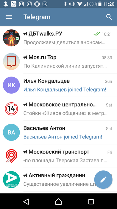 Telegram (393x700, 130Kb)
