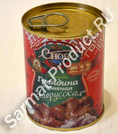 2804996_GovyadinatyshenayaBelorysskaya338gAgrokombinatSnov1 (489x555, 264Kb)